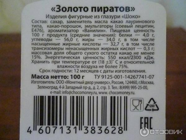 8 причин перейти на заменитель масла какао лауринового типа