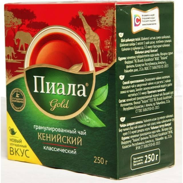 Пиала, чай по правилам традиционной чайной церемонии