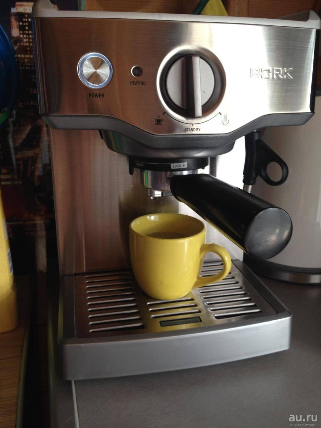 Выбираем лучшую модель кофемашины bork