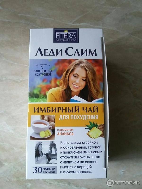 Супер слим (super slim): отзывы о чае для похудения, свойства александрийского листа, мальвы суданской, правила употребления
