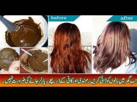 Можно ли красить волосы кофе