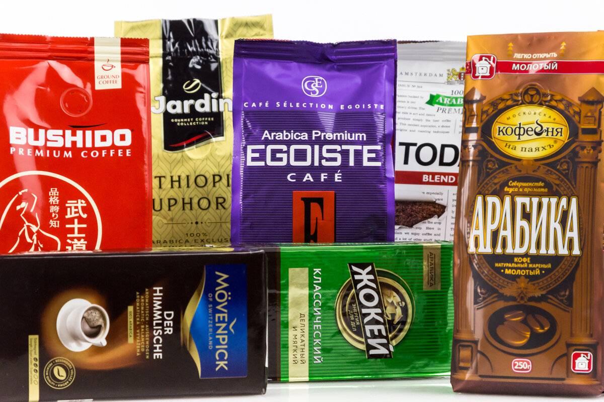 Как выбрать кофе в зёрнах, растворимый, молотый: рейтинг самых вкусных сортов и марок и отзывы
