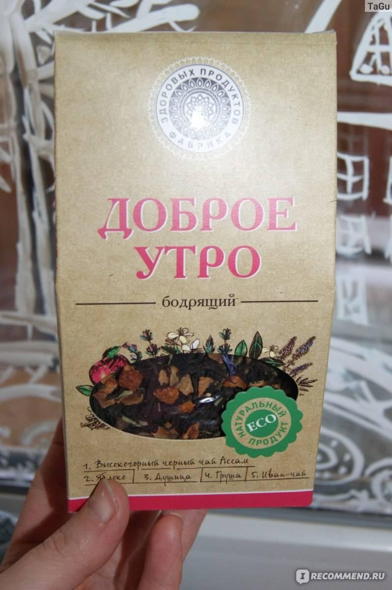 Кофе с женьшенем