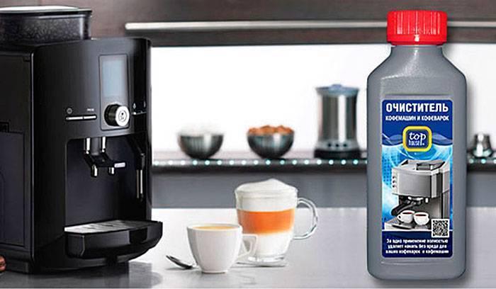 Какими средствами и как почистить кофемашину?