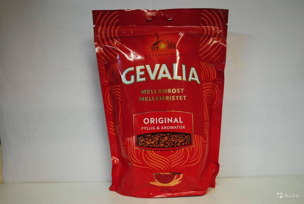 Gevalia (гевалия)