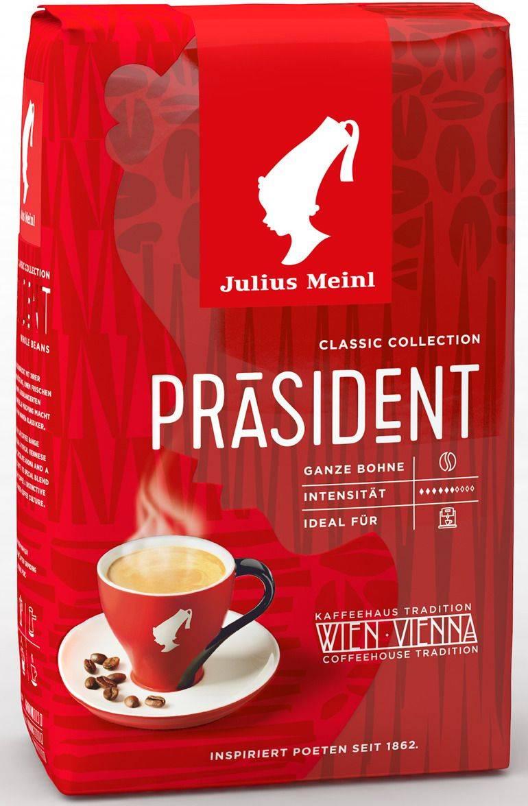 Кофе в зернах julius meinl prasident классическая коллекция 1кг