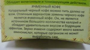Кофе: мочегонное или нет