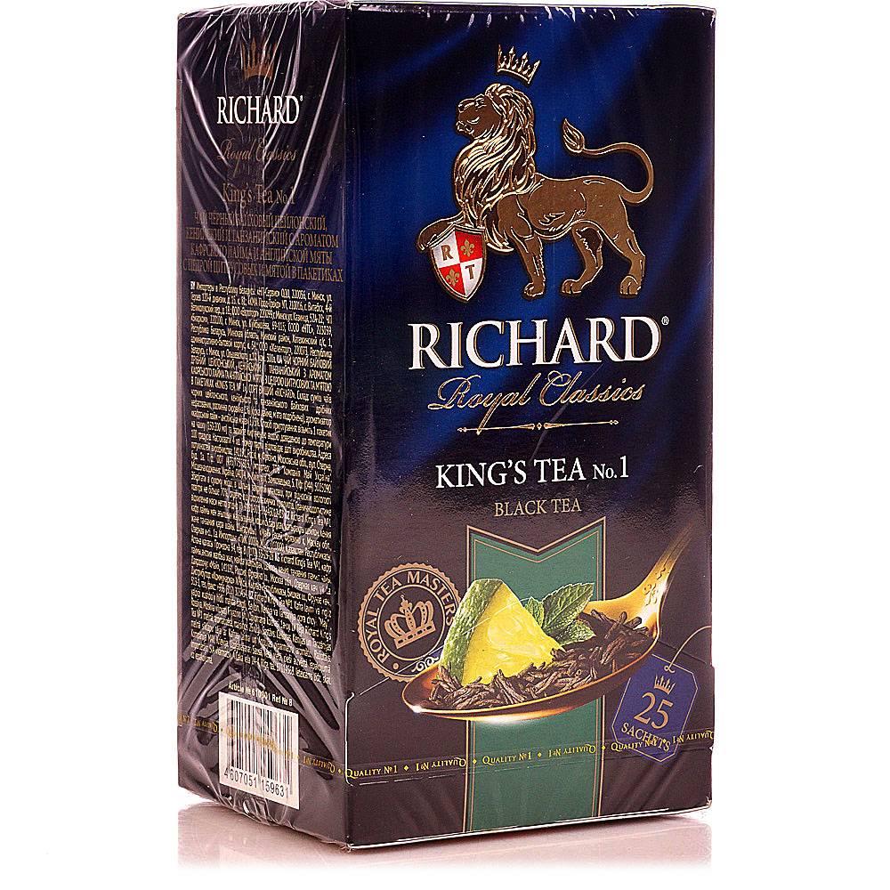 Бренд чая ричард: история, сорта в ассортименте и мнения о королевском напитке
