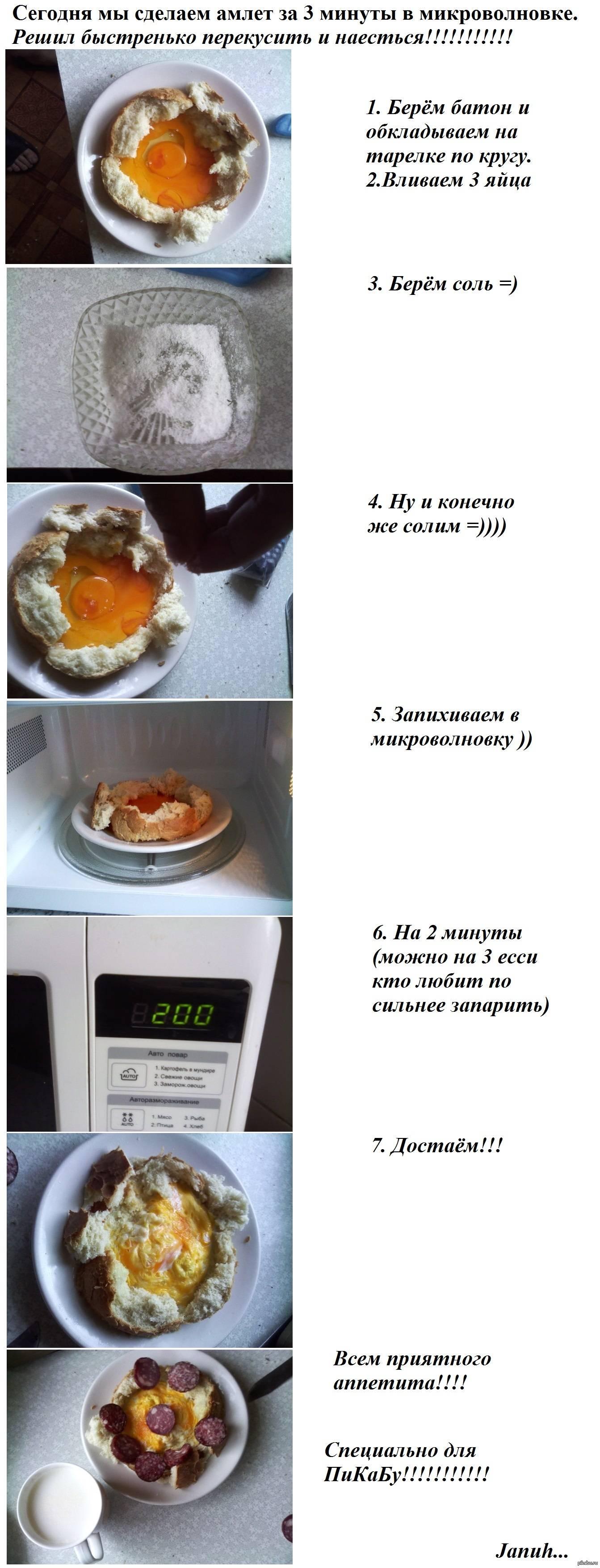 Кекс в кружке в микроволновке с кофе - как готовить?