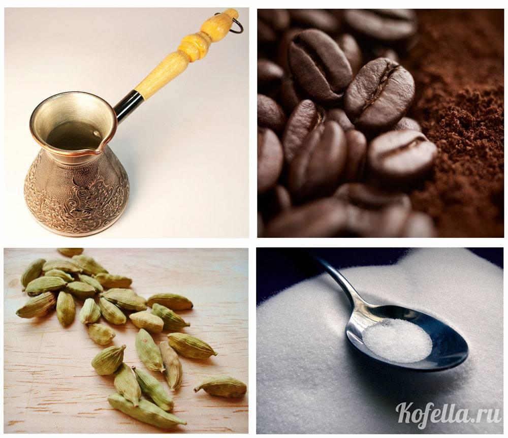 Кардамоновый кофе – рецепты, польза и вред