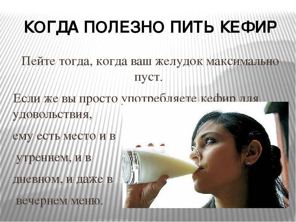 Можно ли пить кофе на голодный желудок