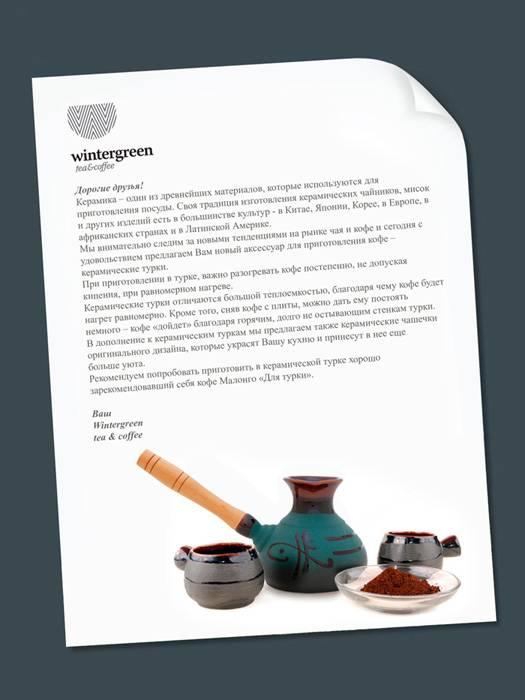 Особенности керамической турки, отличия, советы по выбору