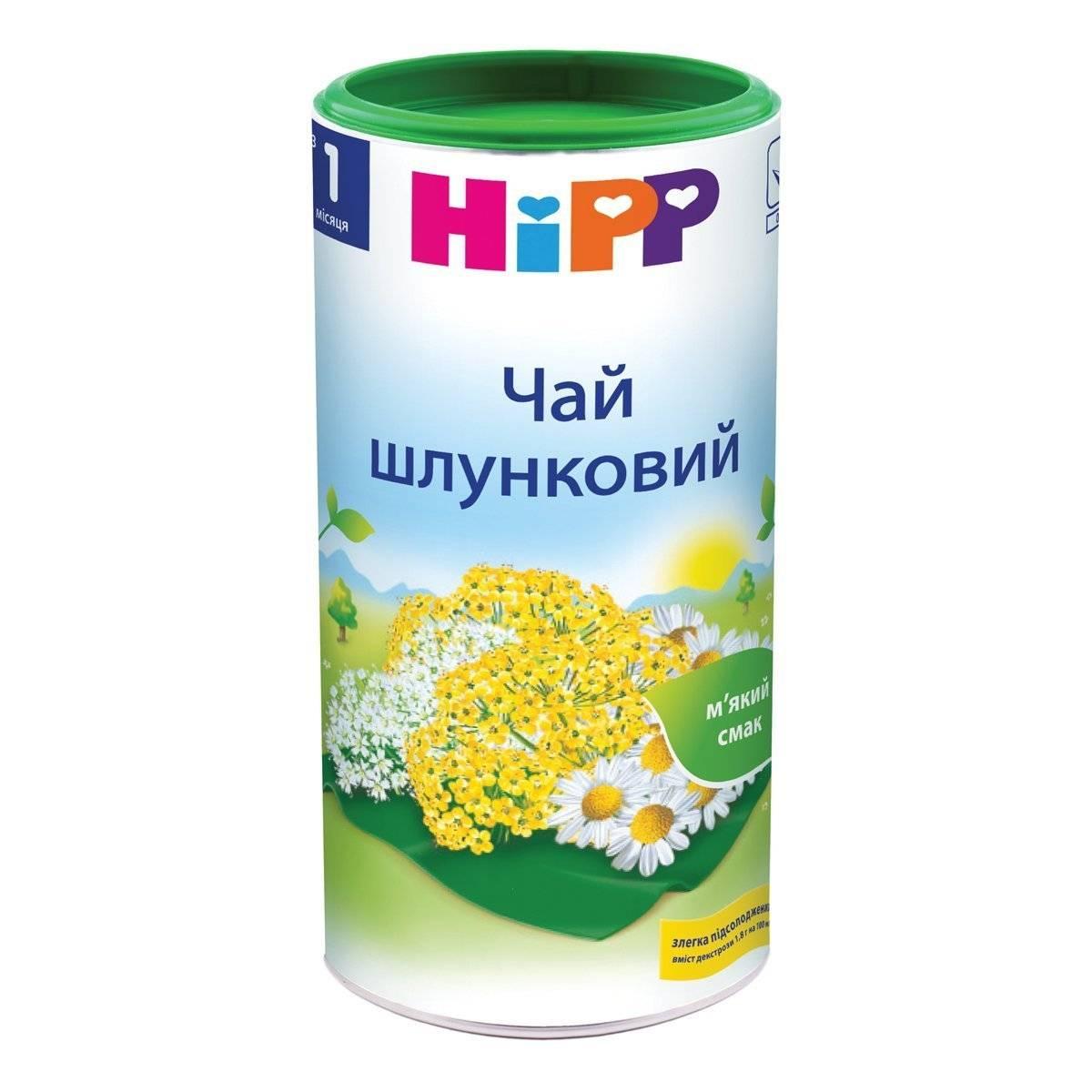 Чай хипп с фенхелем: польза для ребенка