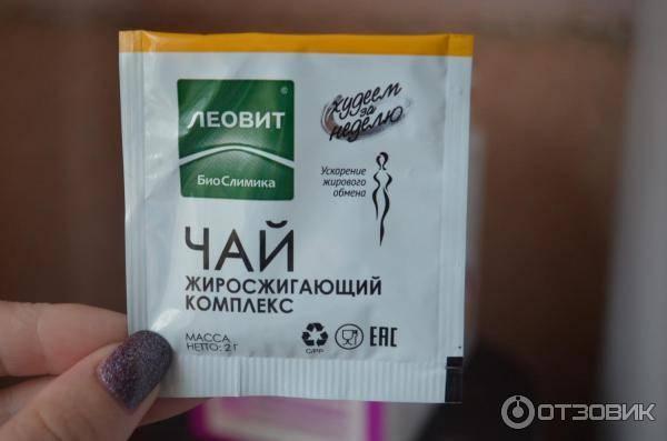 """Отзывы о чай жиросжигающий комплекс леовит """"худеем за неделю""""   otzomir.com"""