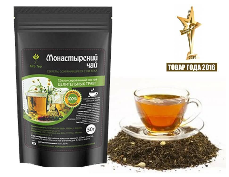 Состав и способы применения монастырского чая