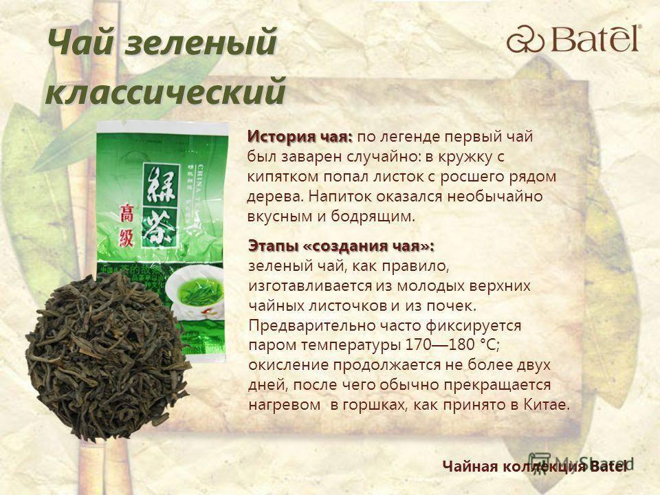 Как ферментировать иван чай, полезные свойства напитка