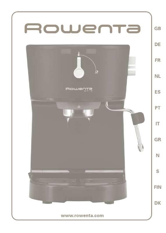 Кофеварка ровента как пользоваться