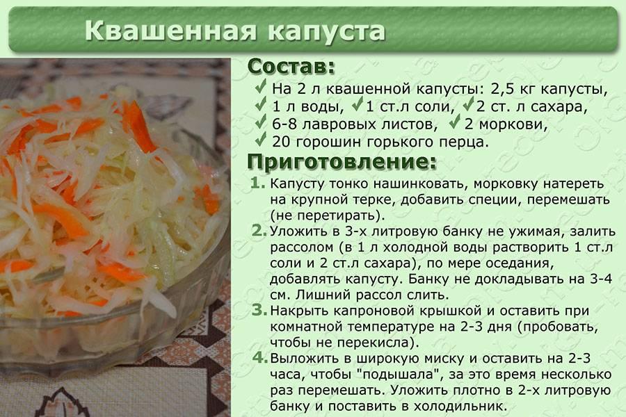 Капустный квас рецепт кваса на руси квас ерёмина,- настоящий квас.