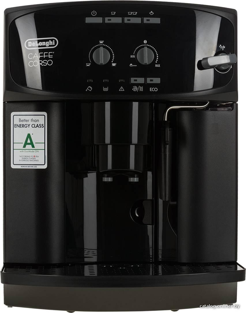 Кофеварки delonghi и кофемашины delonghi - выбрать по параметрам и купить по лучшей цене