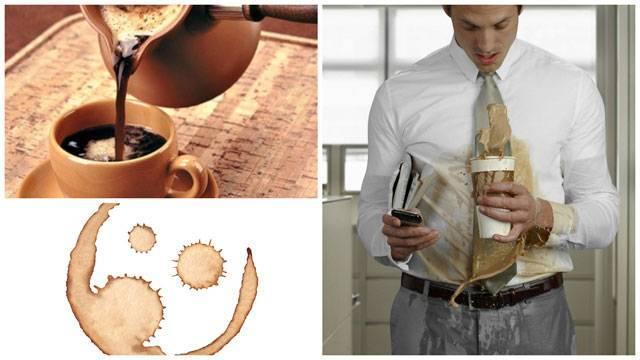 Как отстирать кофе?