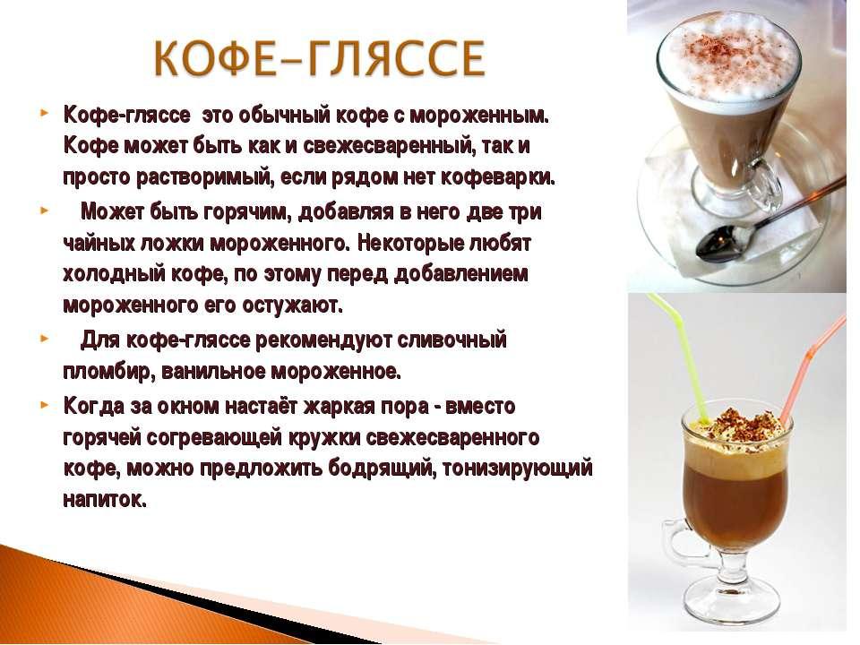 Как варить кофе в турке - рецепты от профессионалов