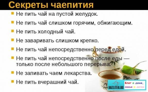Как давать ромашковый чай грудничку?