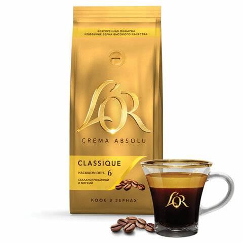 Линейка кофе от l'or (лер): история происхождения, сырье и производство, продукция, зерновой, растворимый, как не купить подделку, отзывы