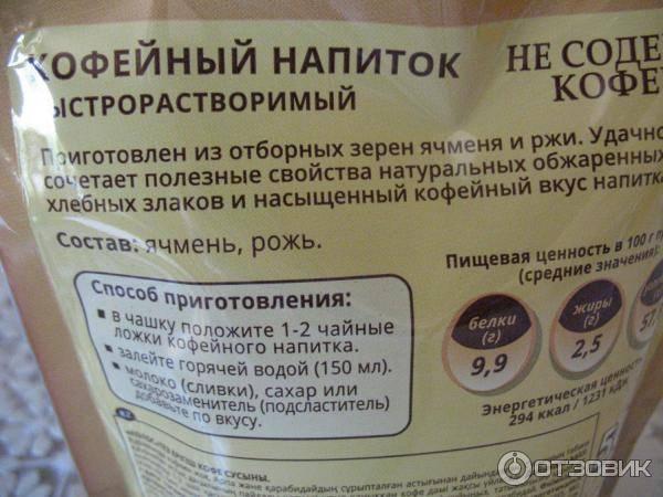 Напитки для детей в детском саду
