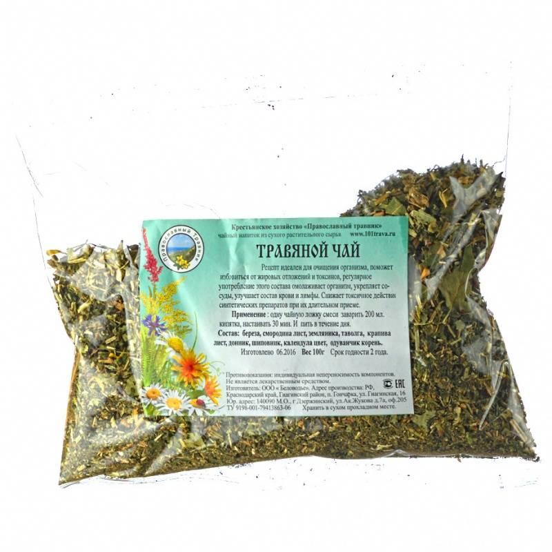 Как приготовить и употреблять очищающий чай