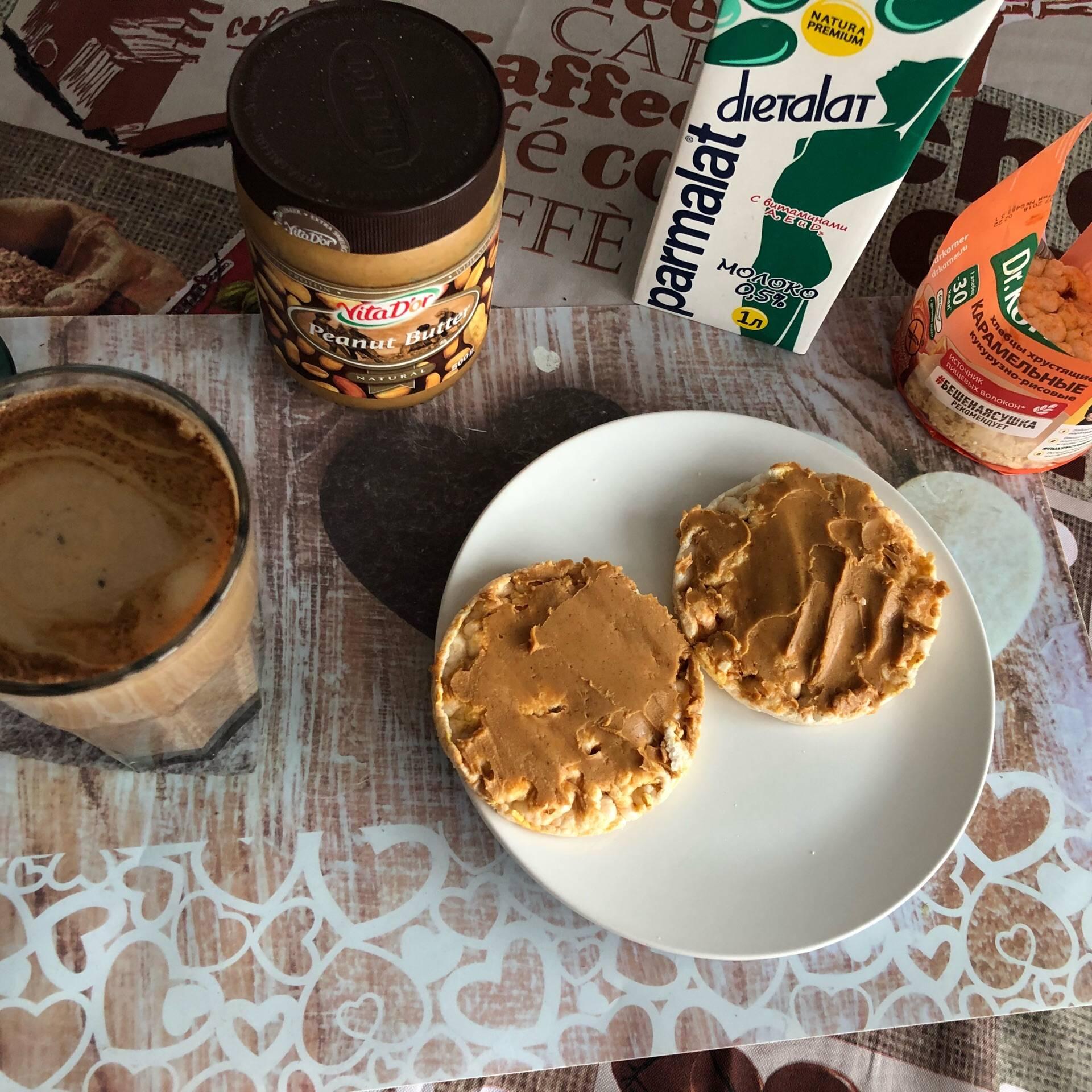 Кето-печенье с арахисовой пастой — 2 супер рецепта. печенье вместо обеда? почему бы и нет!