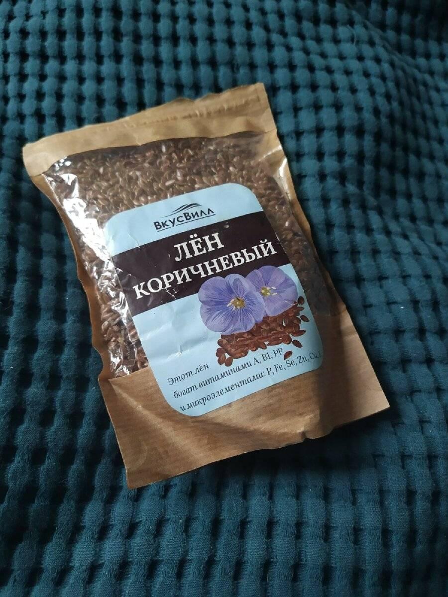 Какао-крупка: что это такое, польза и применение   пища это лекарство