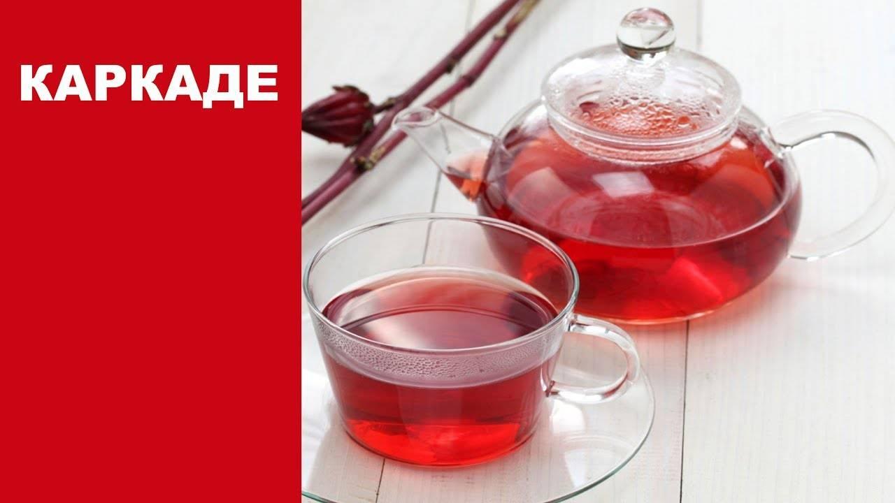 Ада чай – турецкий травяной чай из шалфея: полезные свойства и противопоказания
