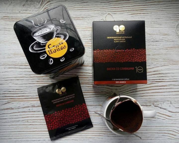 Кофе армель от российского производителя, описание