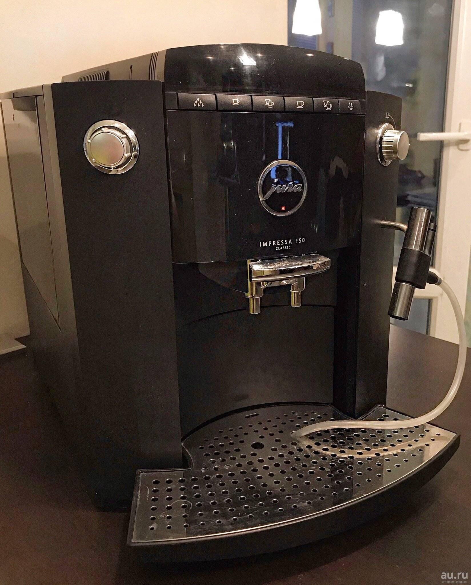 Инструкция по эксплуатации кофемашины jura impressa f50 platinum. скачать в формате pdf
