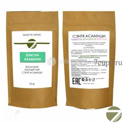 Чай кокейча (кукича): полезные свойства, как правильно заваривать