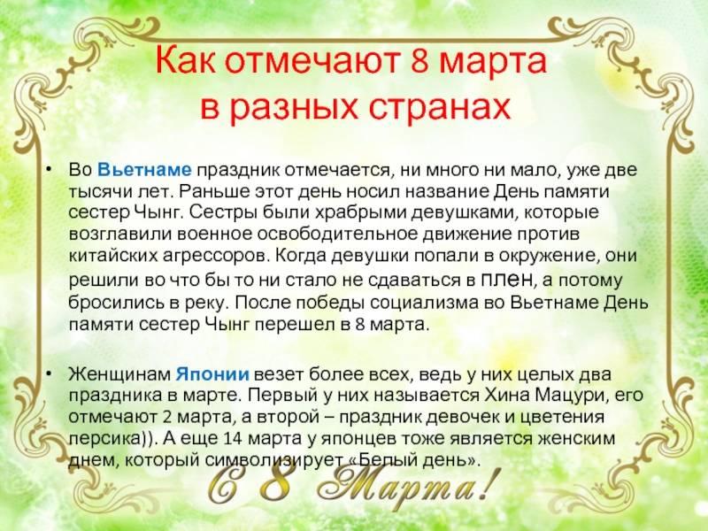 1 октября - международный день кофе   саратов 24