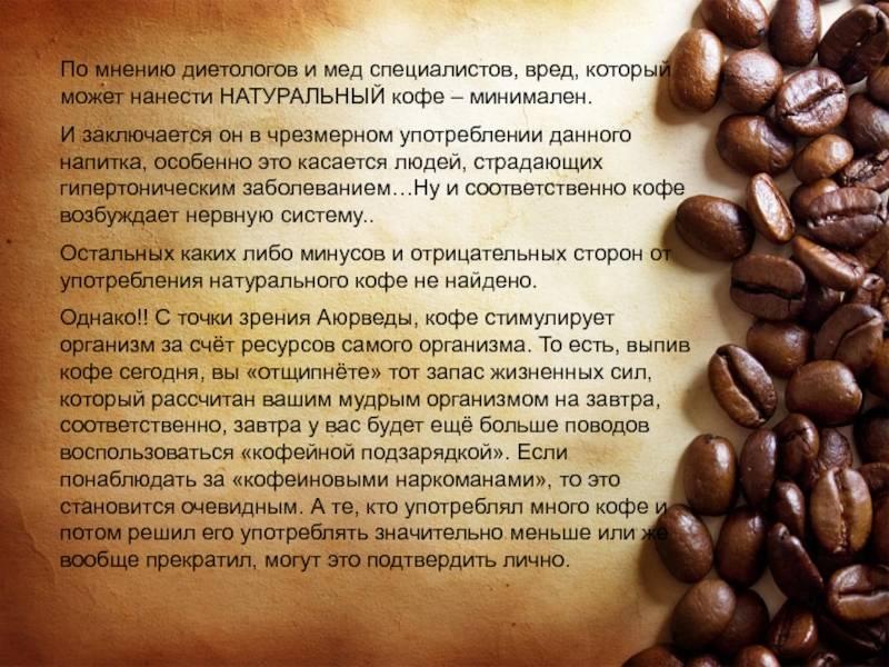 Что такое гранулированный кофе, отличие от других видов, производство и рейтинг