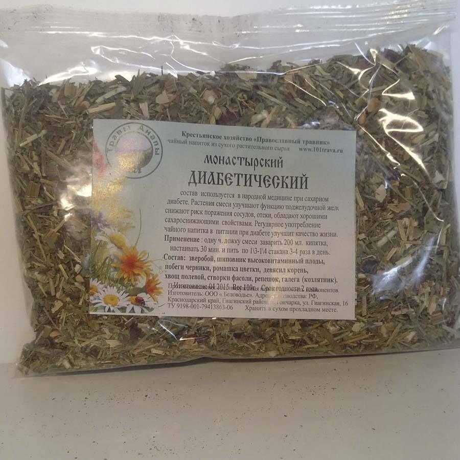 Монастырский чай от диабета   состав и отзывы