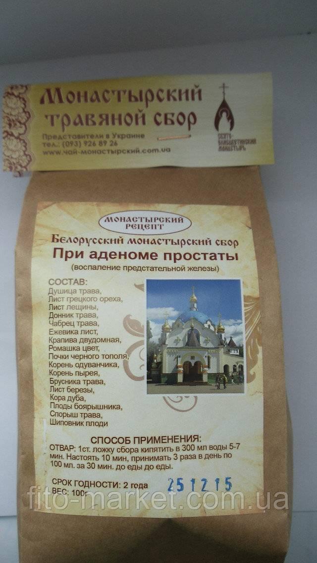 Монастырский чай от диабета: состав сбора, польза, применение