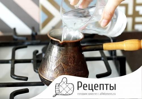Как правильно варить кофе в турке на плите дома?