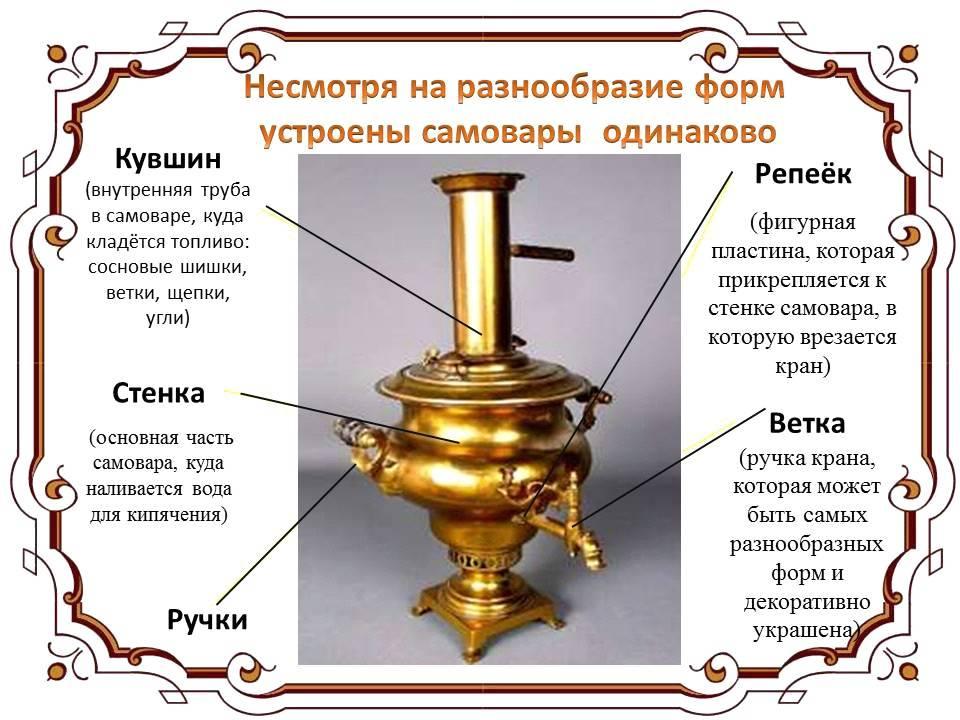 300 лет русскому самовару: как появилось в россии это мудреное приспособление