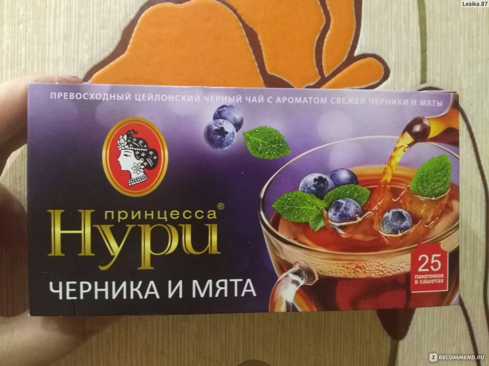 Noori-tea-promo.ru | зарегистрировать код в акции принцесса нури