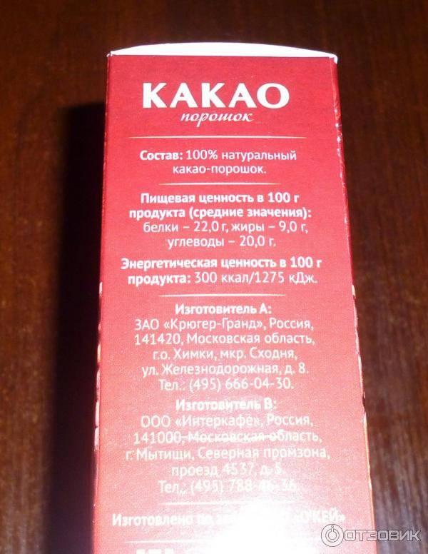 Масло какао: польза, вред и калорийность | food and health