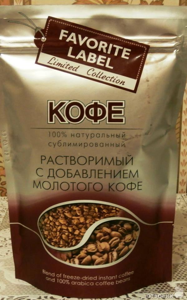 Сублимированный кофе, польза и вред напитка