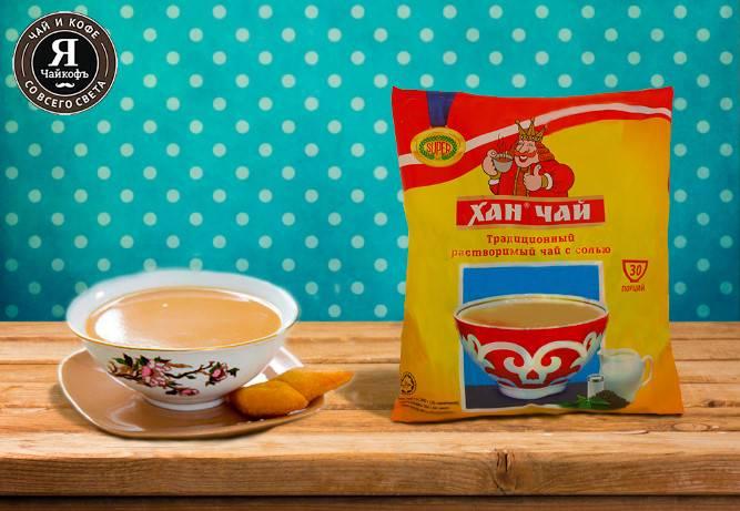Знаменитый калмыцкий чай (джомба) :  полезные свойства, рецепт приготовления богдойского напитка