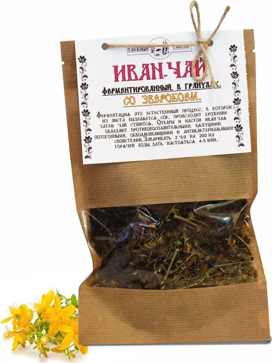 Что такое алтайский чай, его производители и обзор лучших сборов