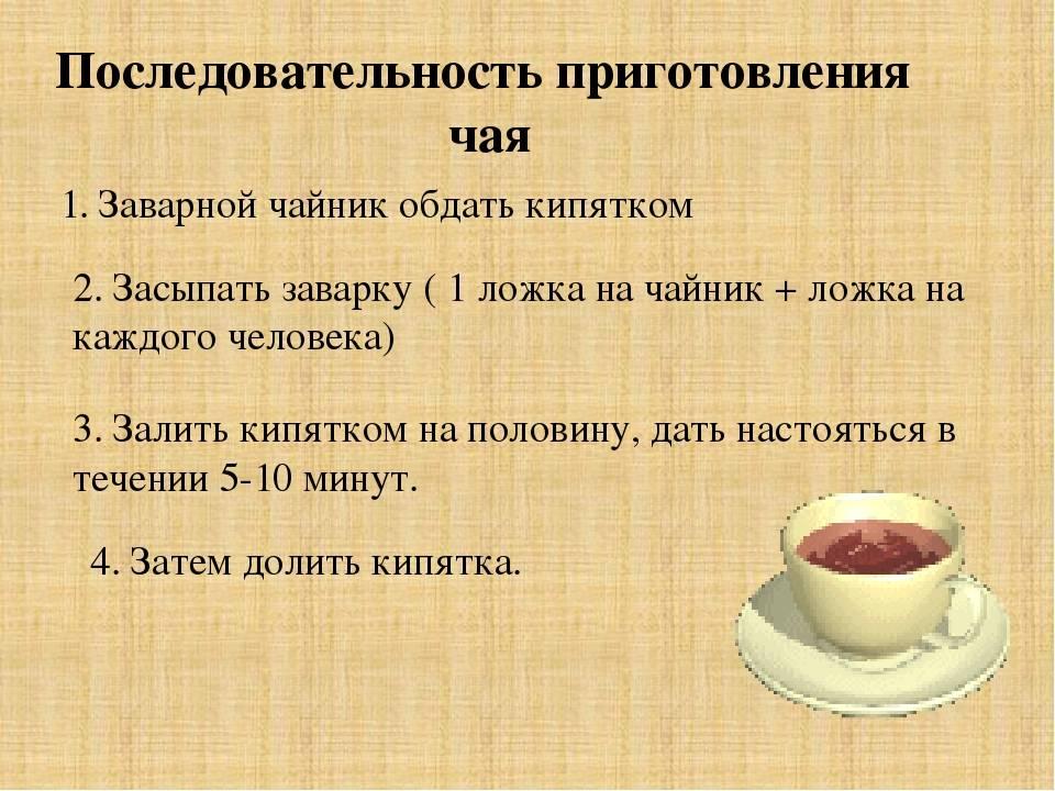 Как правильно выбрать воду для кофемашины: особенности и специфика кофе, почему на важен верный подбор воды, стоит ли применять бутилированную