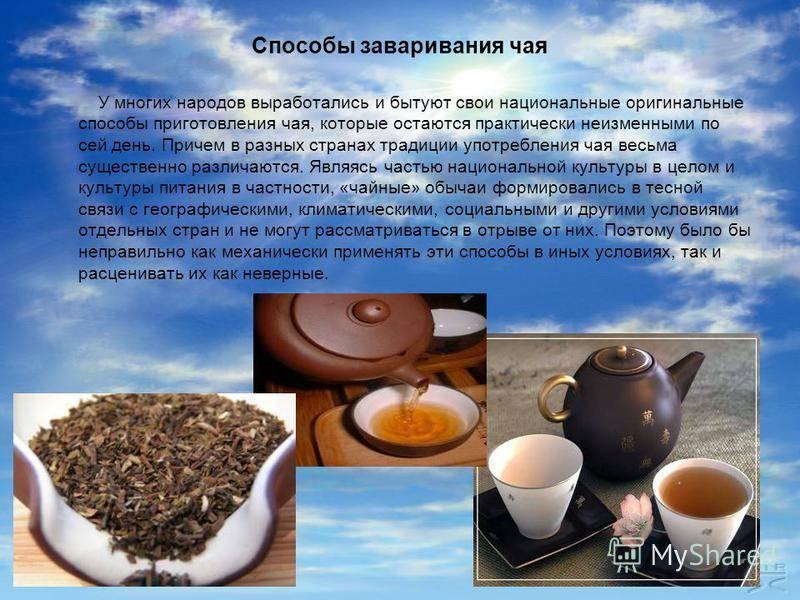 Правила приготовления традиционного английского чая с молоком: рецепты, польза, вред | горячая чашка