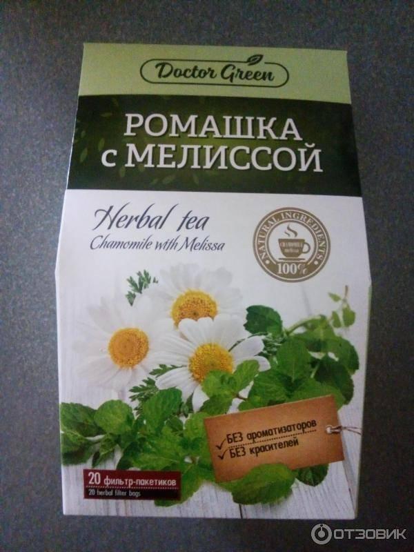 Травы от бессонницы для мужчин и женщин: какие травяные сборы, настойки или чай пить, рецепты для лечения с ромашкой, пустырником, валерианой, мятой, укропом