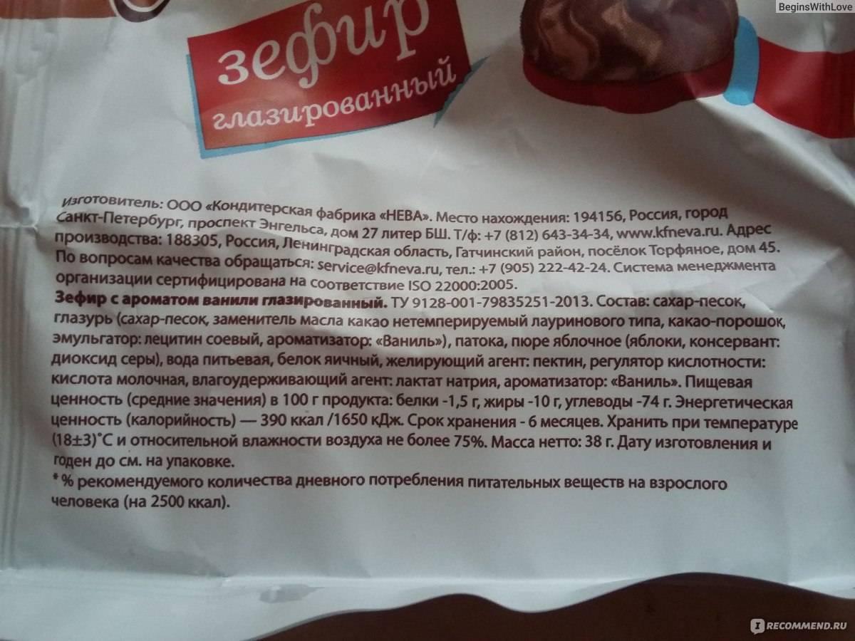 Pаменитель какао-масла нетемперируемый лауринового типа – что такое растительный жир лауриновый